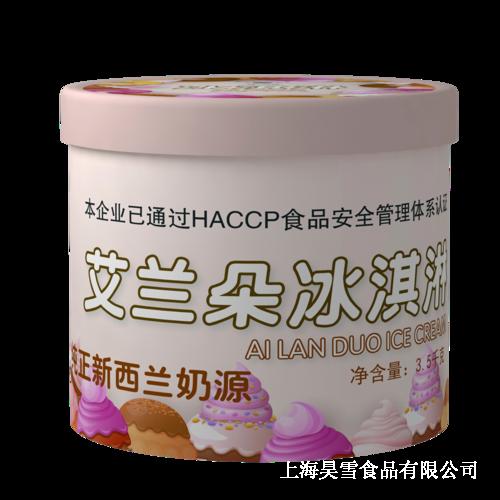 桶装w优德w88官网中文版系列