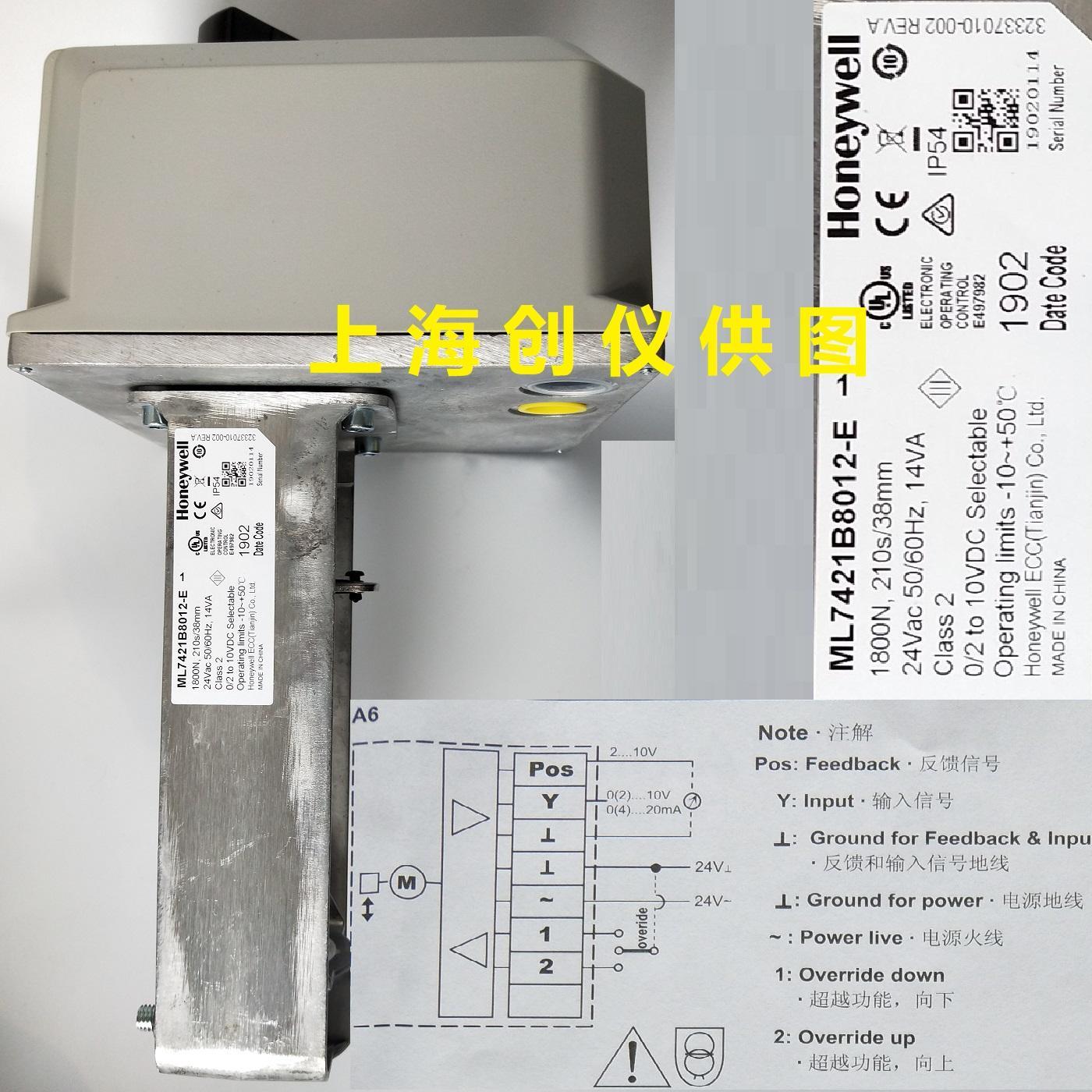 ML7421B-1.jpg