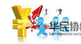 上海注册的公司企业异常处理方案