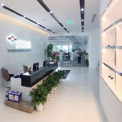 杭州銀雁國金辦公室前台