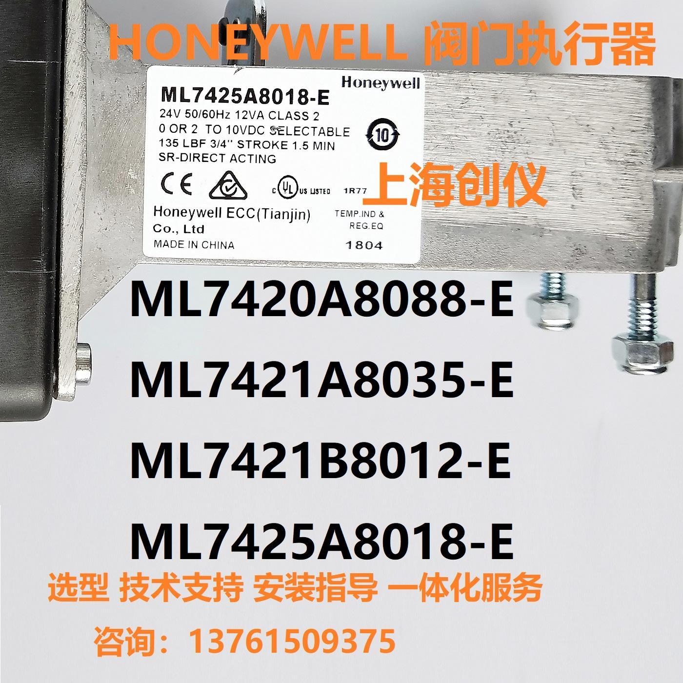 ML7425A8018-E-2019 (4).jpg