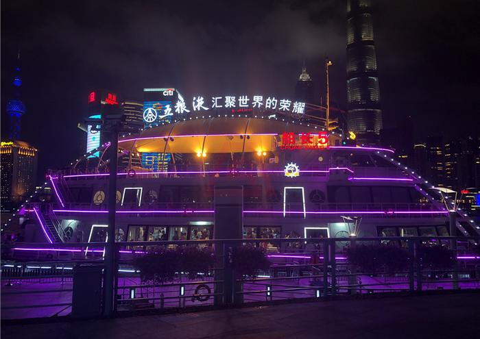 黄浦江游船-船长5号(海洋世界)