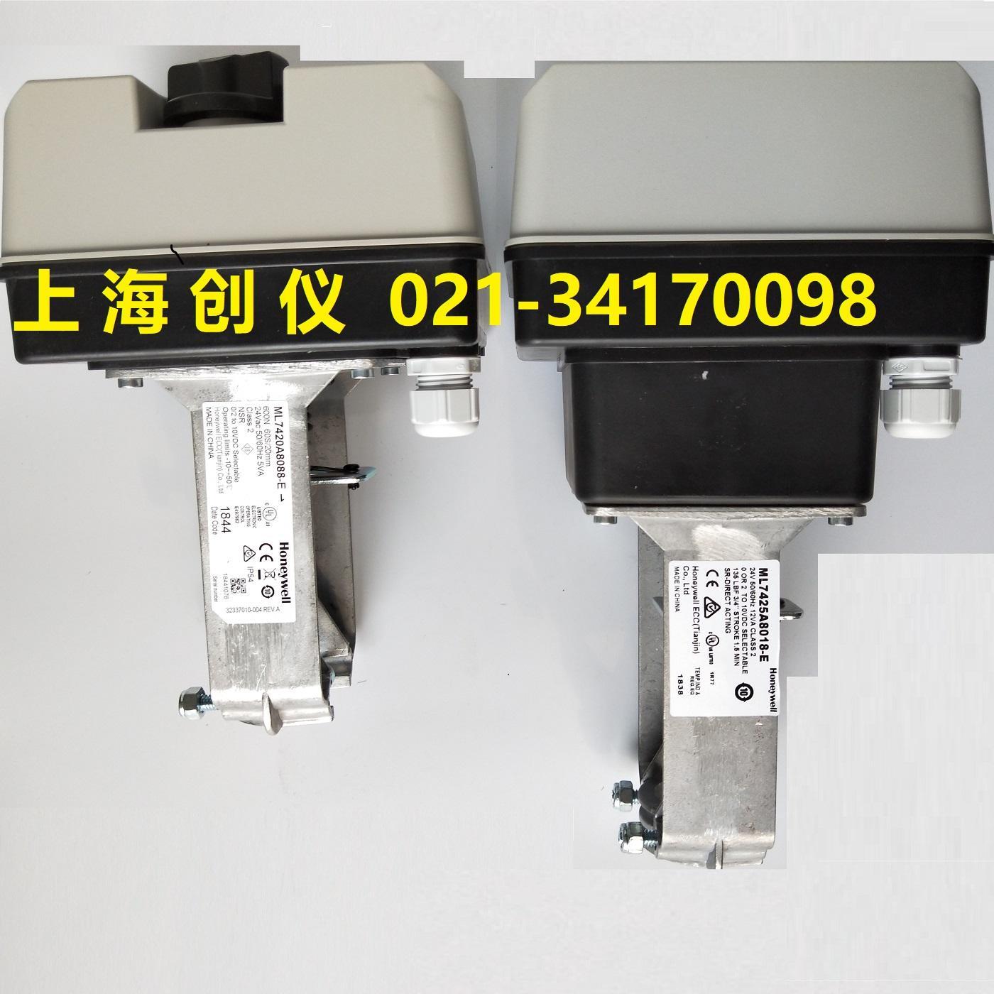 ML7420-25.jpg