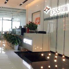 杭州銀雁國金辦公室裝修