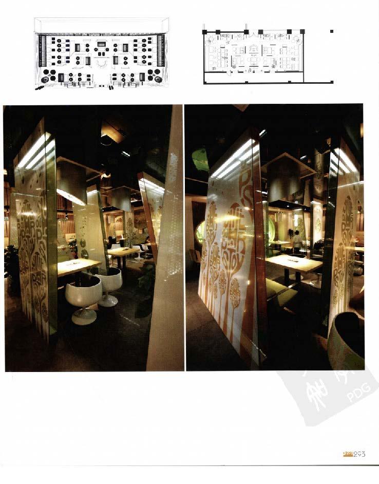2010餐饮空间设计经典_Page_297.jpg