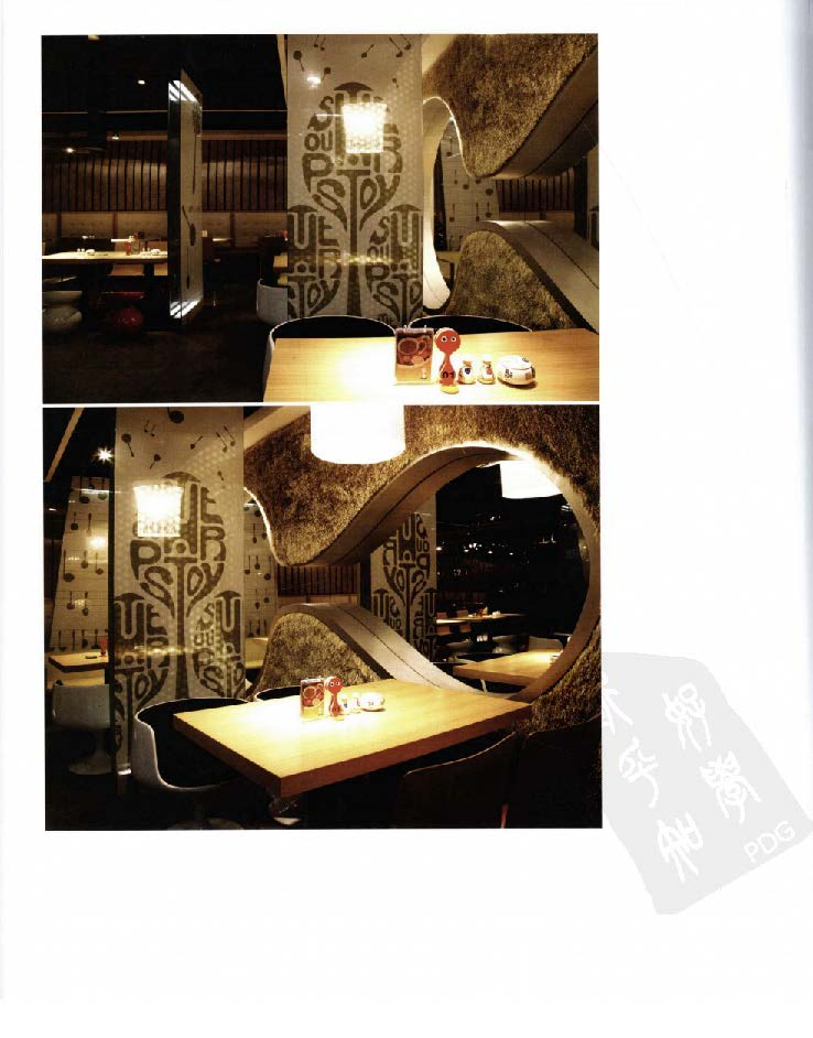 2010餐饮空间设计经典_Page_296.jpg