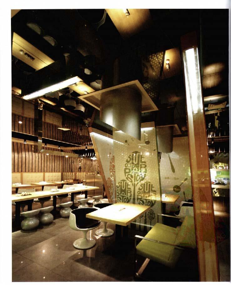 2010餐饮空间设计经典_Page_294.jpg