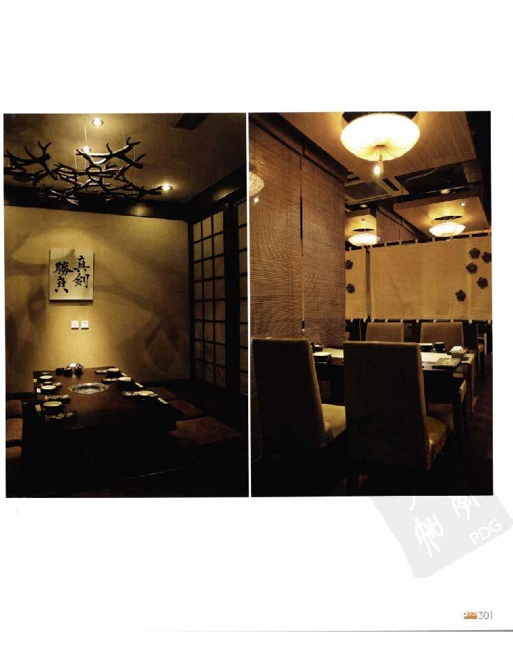 2010餐饮空间设计经典_Page_305.jpg