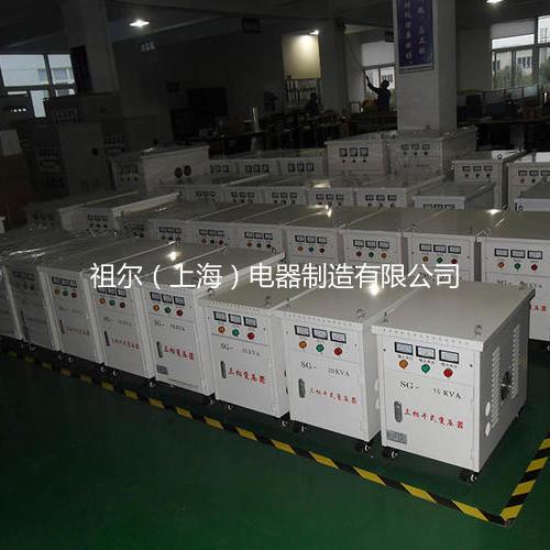 SG1-10/1.0F  10KVA  380V/220V隔离变压器