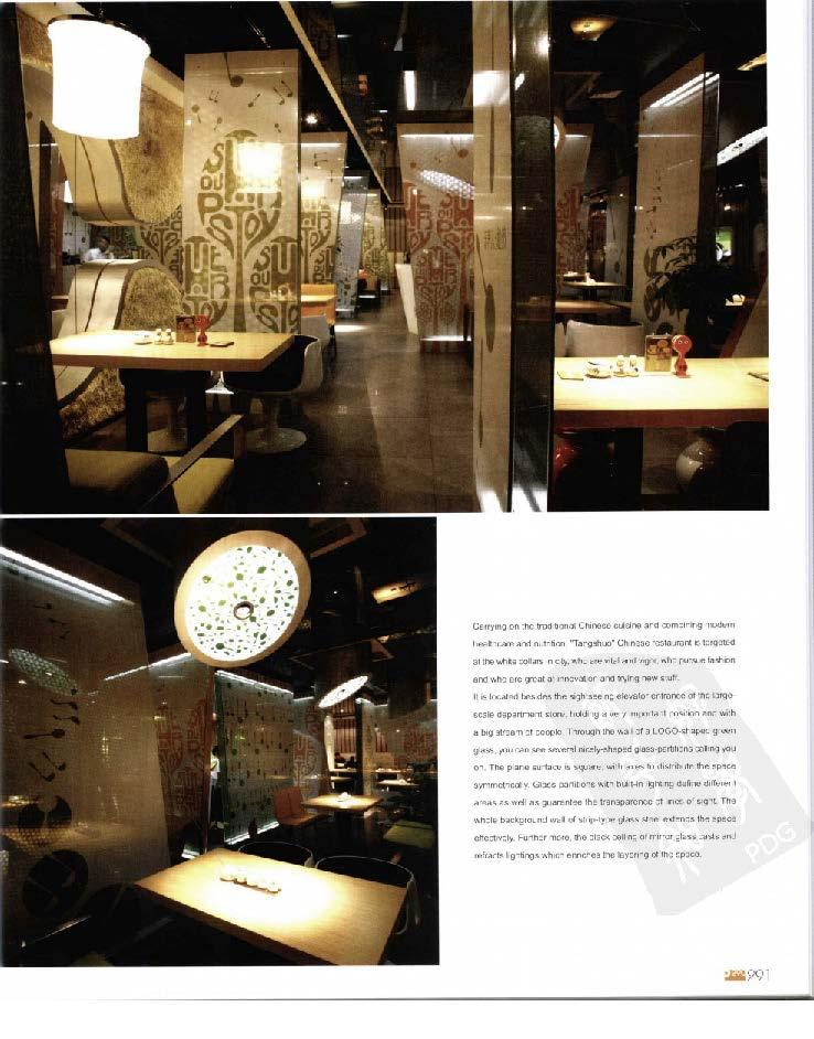 2010餐饮空间设计经典_Page_295.jpg