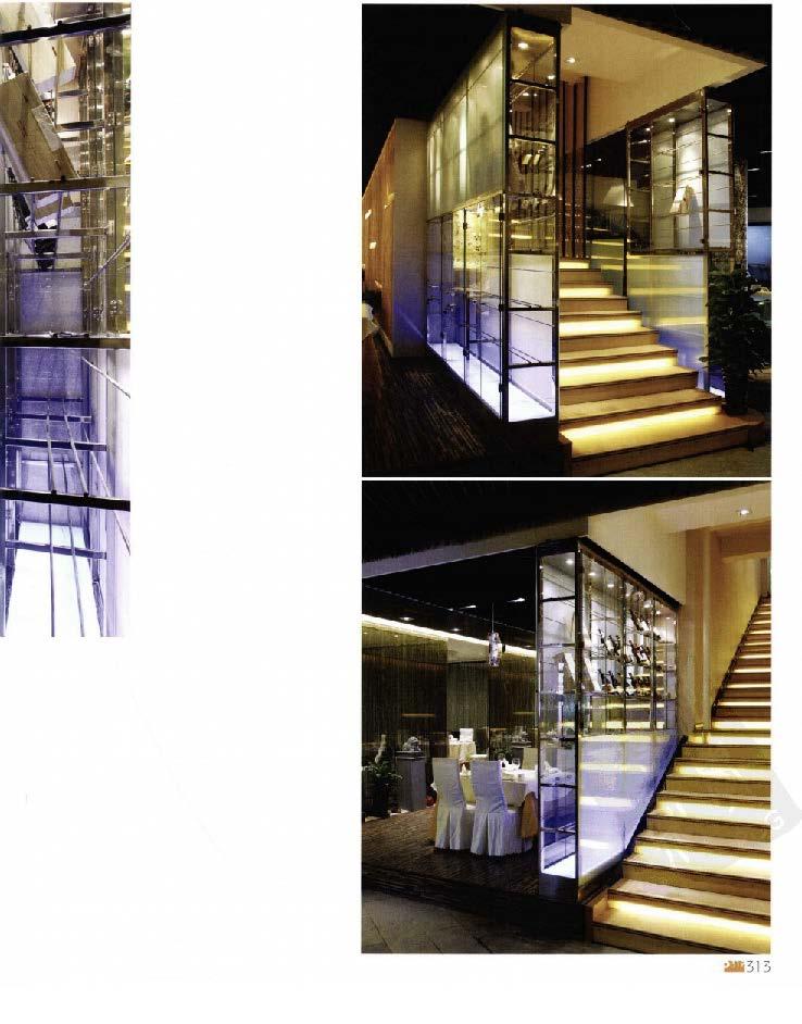 2010餐饮空间设计经典_Page_317.jpg