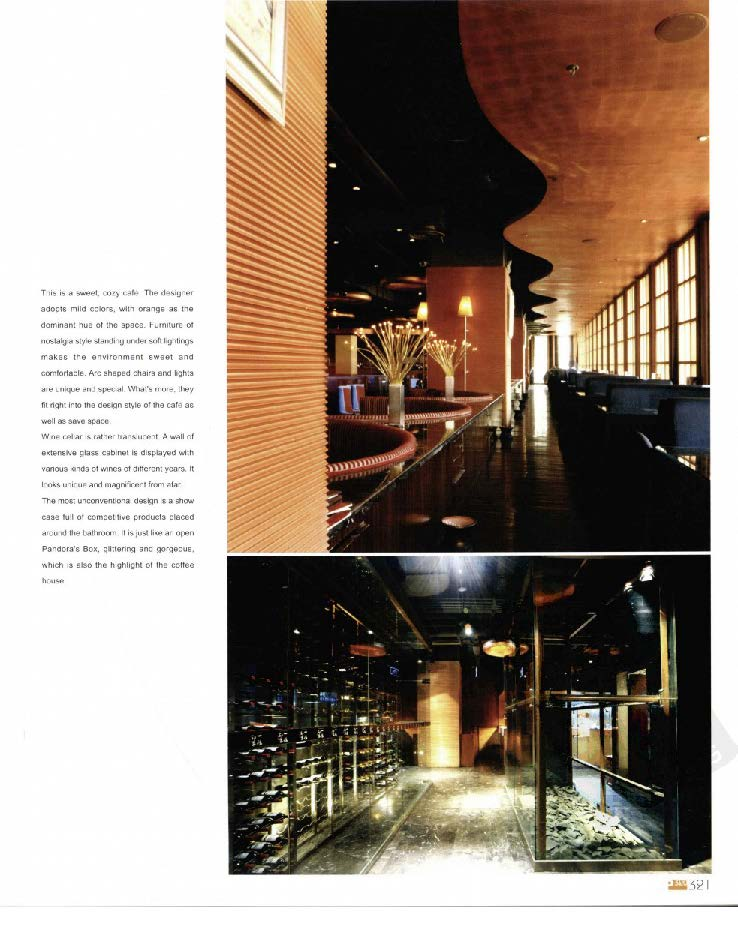 2010餐饮空间设计经典_Page_325.jpg