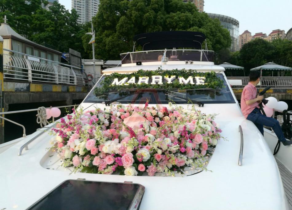 游艇求婚大众.jpg
