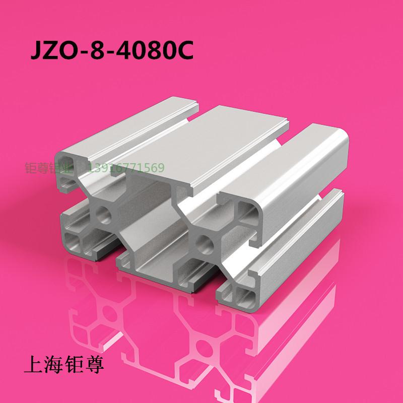 JZO-8-4080C.jpg