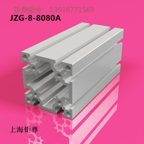 JZG-8080A