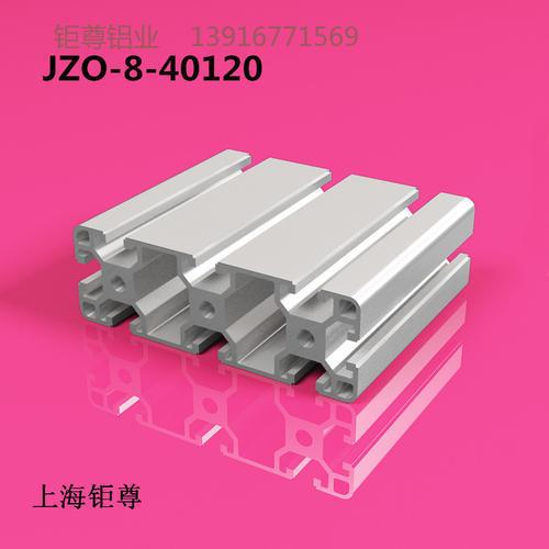 JZO-40120