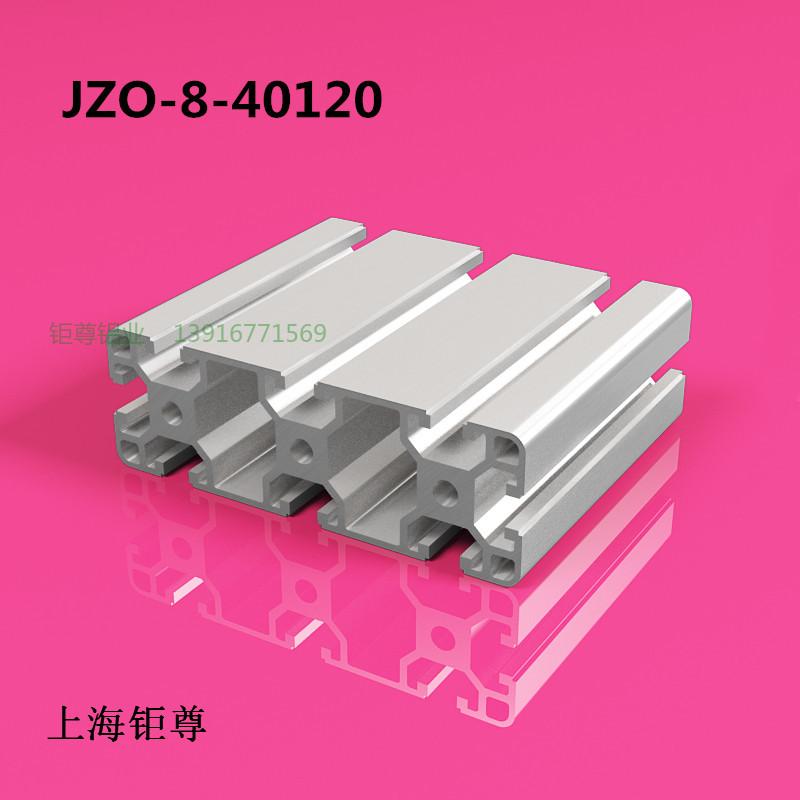 JZO-8-40120.jpg