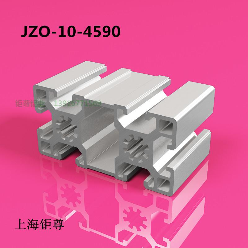 JZO-10-4590.jpg