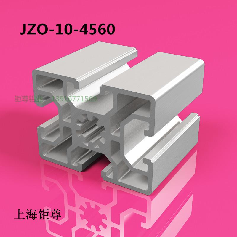 JZO-10-4560.jpg