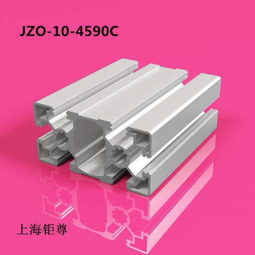 JZO-4590C