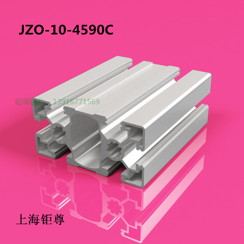 JZO-10-4590C.jpg