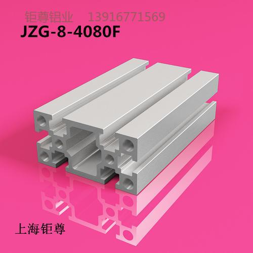 JZG-4080F