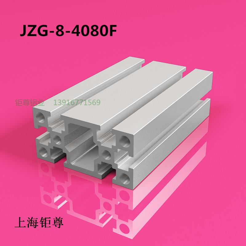 JZG-8-4080F.jpg