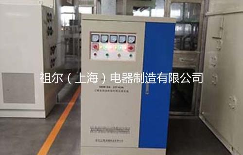 SBW-SG-225KVA三相稳压变压器