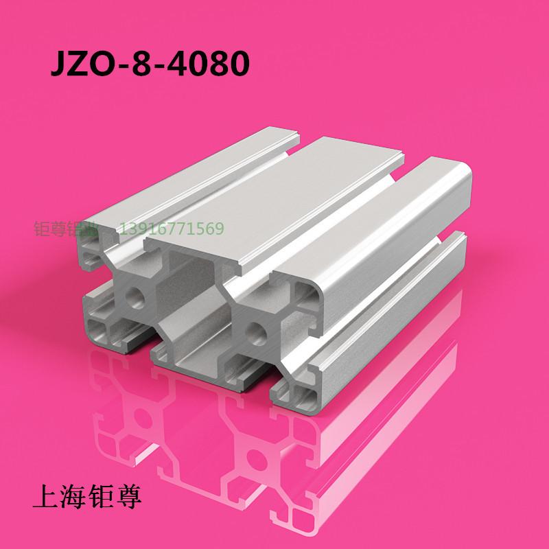 JZO-8-4080.jpg