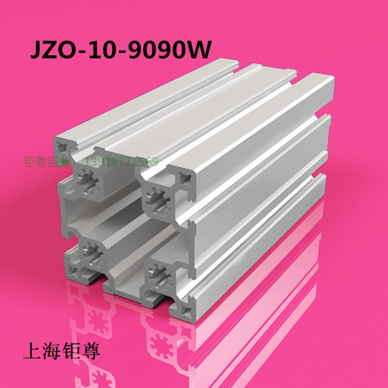 JZO-10-9090W.jpg