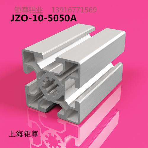 JZO-5050A