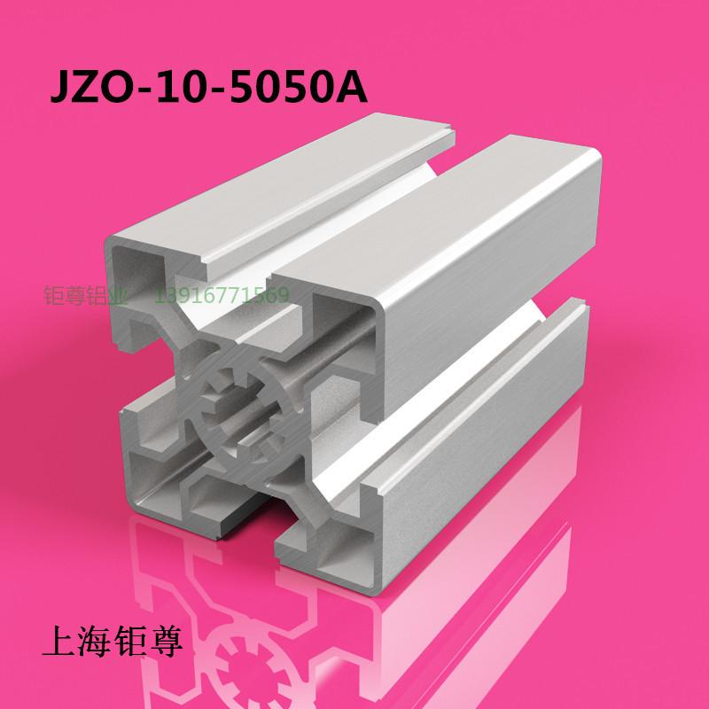 JZO-10-5050A.jpg