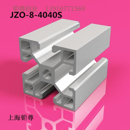 JZO-4040S