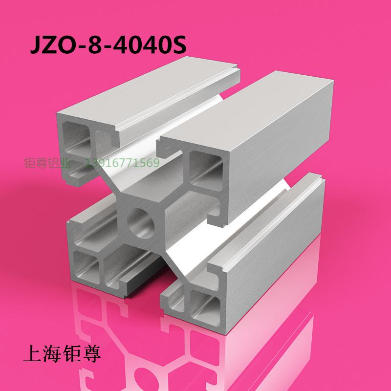 JZO-8-4040S.jpg