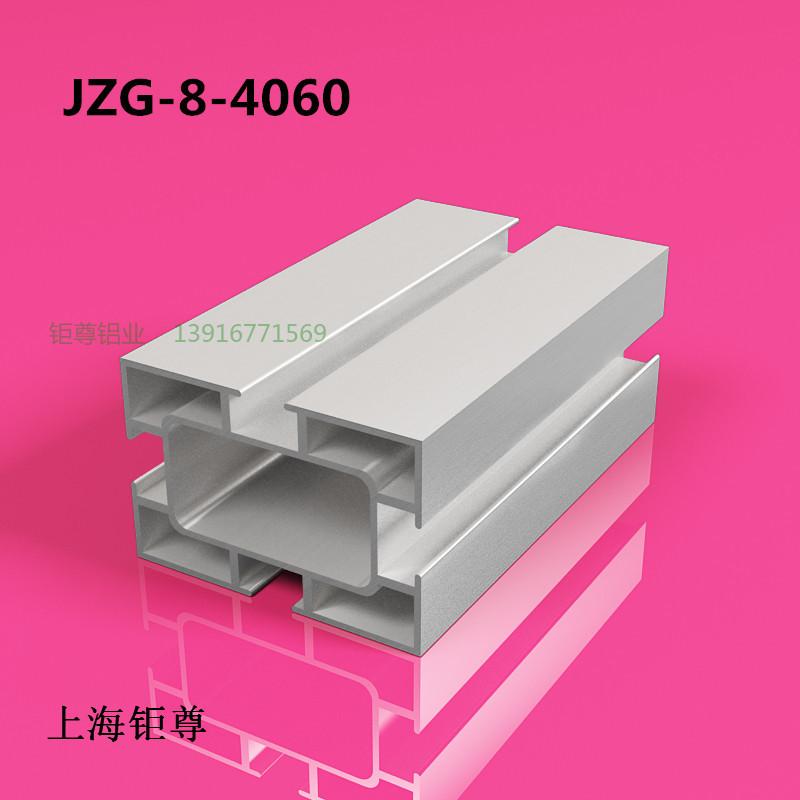 JZG-8-4060.jpg