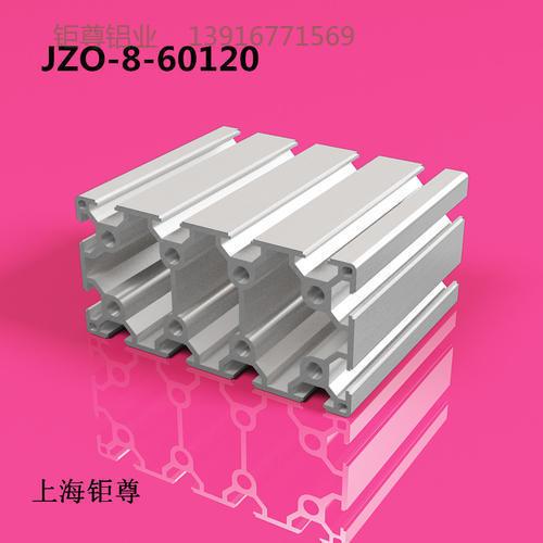 JZO-60120