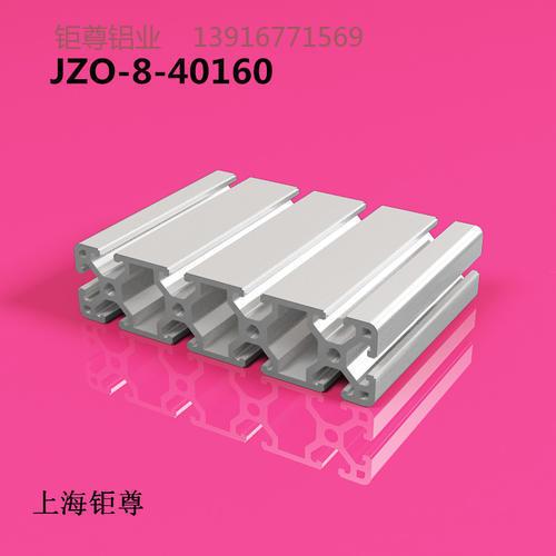 JZO-40160