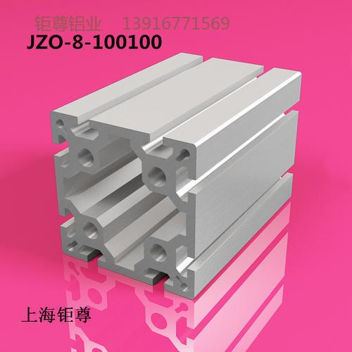 JZO-8-100100