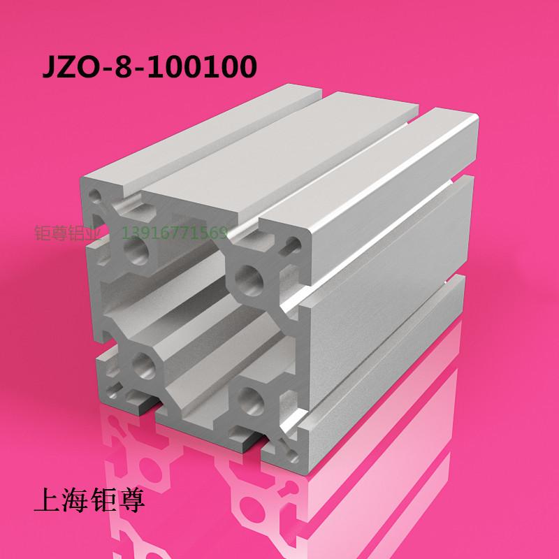 JZO-8-100100.jpg