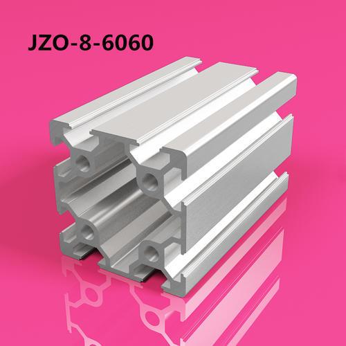 JZO-6060