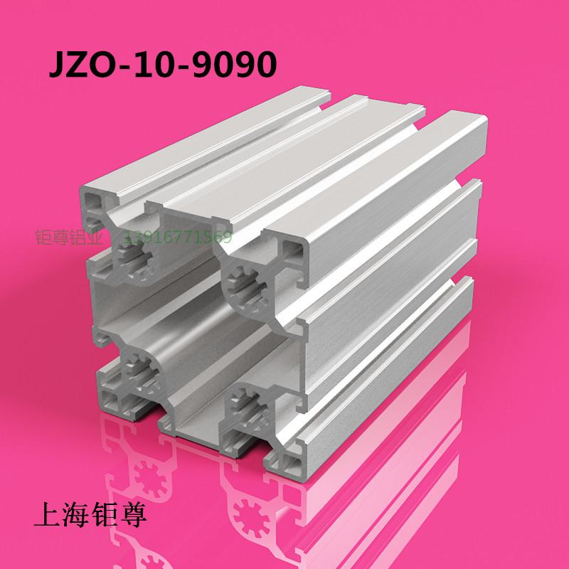 JZO-10-9090.jpg