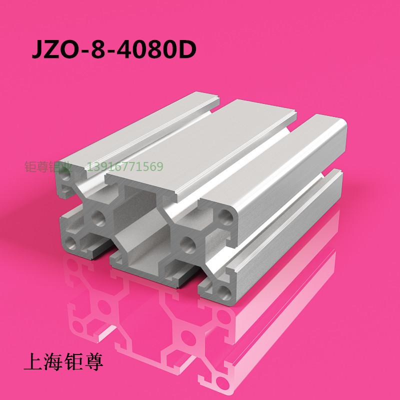 JZO-8-4080D.jpg