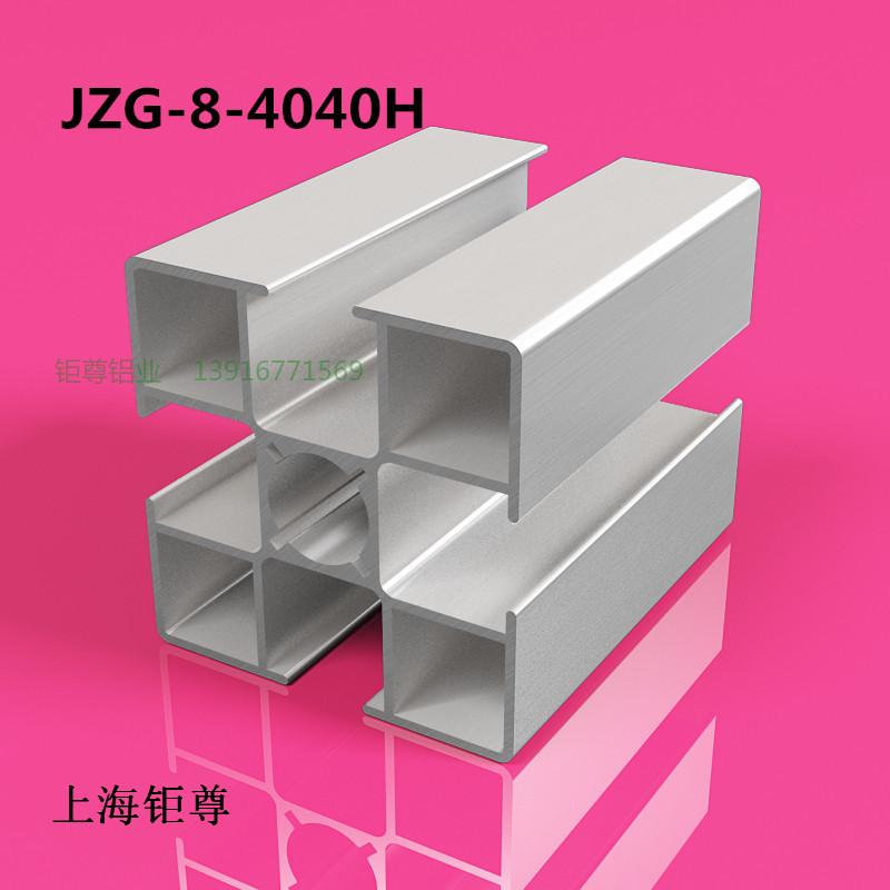 JZG-8-4040H.jpg