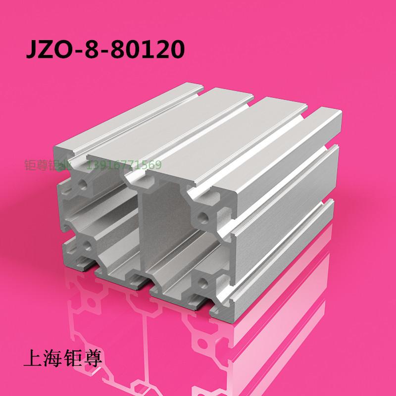 JZO-8-80120.jpg