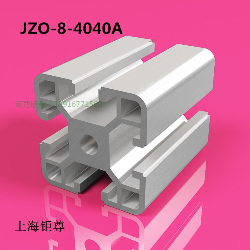 JZO-8-4040A.jpg