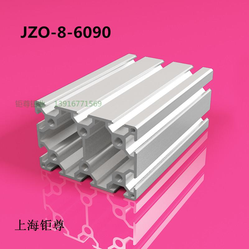 JZO-8-6090.jpg