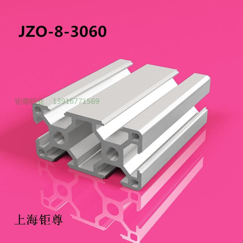 JZO-8-3060.jpg