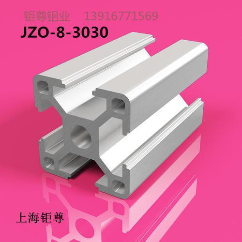 JZO-3030