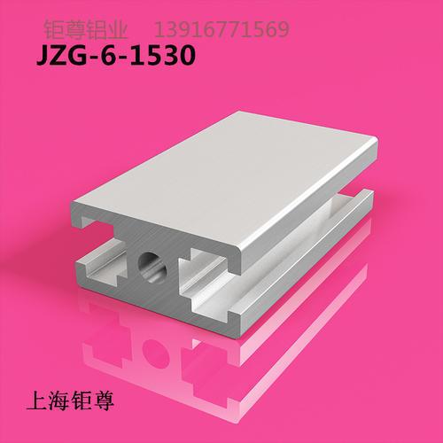 JZG-1530