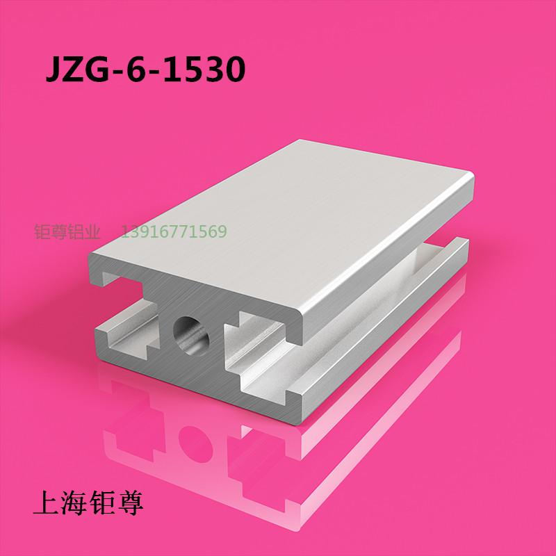 JZG-6-1530.jpg